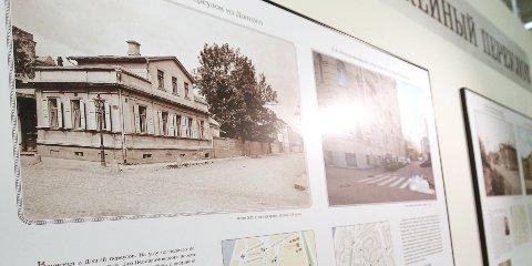 Интерактивная программа «Жили-были москвичи»