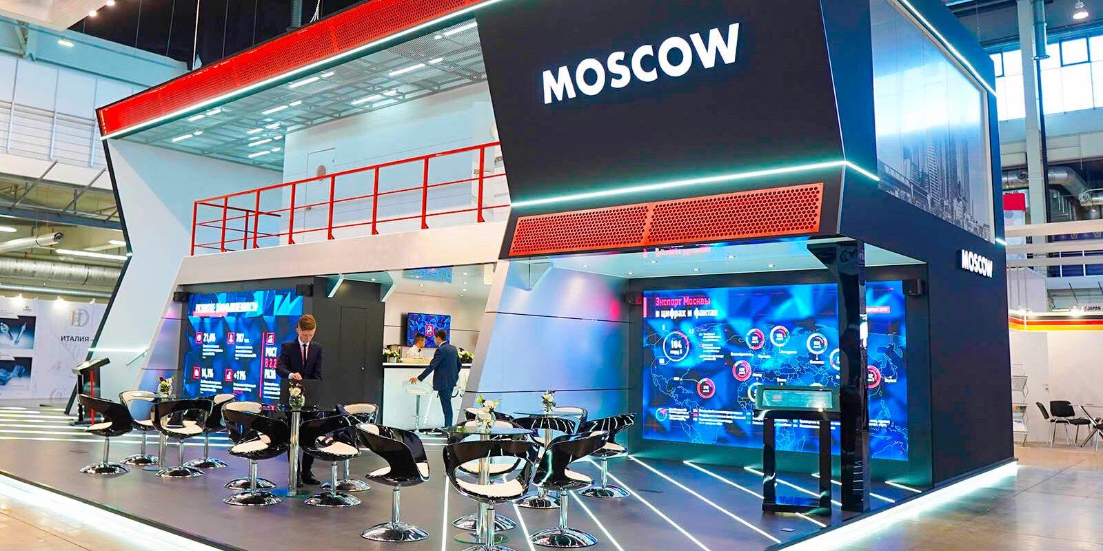 Московскому бизнесу одобрили почти 560 миллионов рублей в виде субсидий и грантов