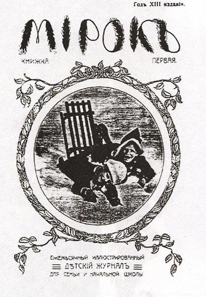 Московский государственный музей С.А. Есенина