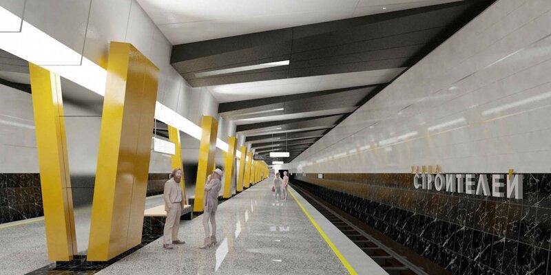 Как будет выглядеть станция метро «Улица Строителей»