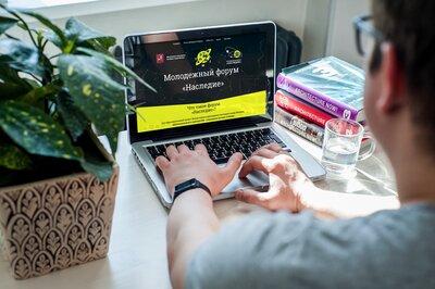 13 команд и более 50 экспертов: как прошел молодежный онлайн-форум «Наследие»