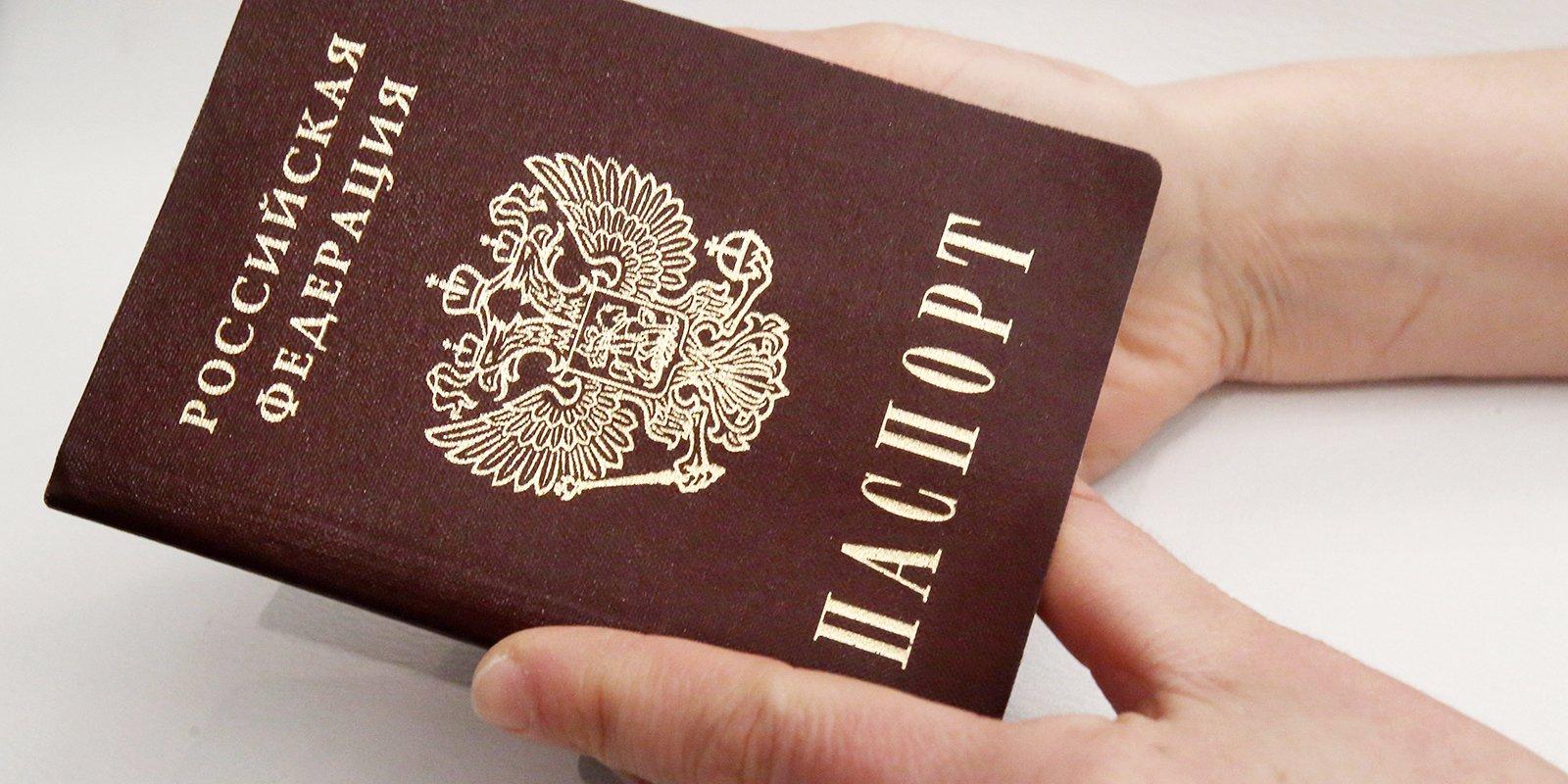 В Москве начали оформлять цифровые пропуска для поездок