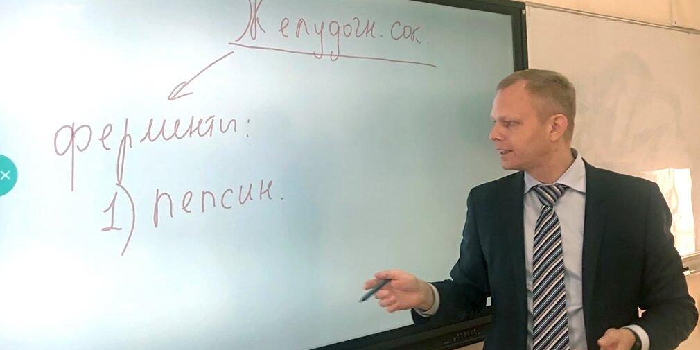 Andrey Ezhkov, teacher of biology at school No. 1529 named after A.S. Griboyedov
