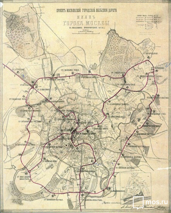 A city plan showing the projected Moscow City Railway that was drawn up by A. I. Antonovich, N. I. Golinevich and N. P. Dmitriyev. 1902
