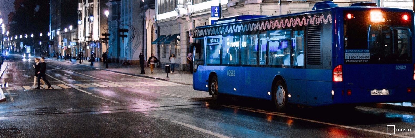 Спрос на ночные маршруты наземного транспорта увеличился за год на 15 процентов. Официальный сайт Мэра Москвы