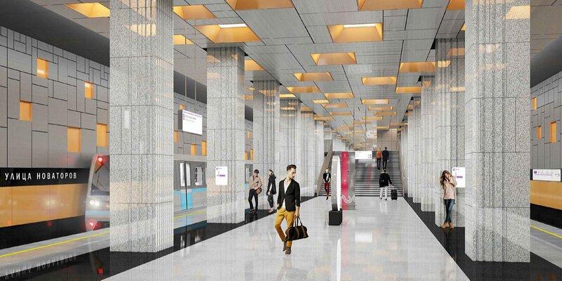 На Троицкой линии метро завершили проходку тоннеля до станции «Улица Новаторов»