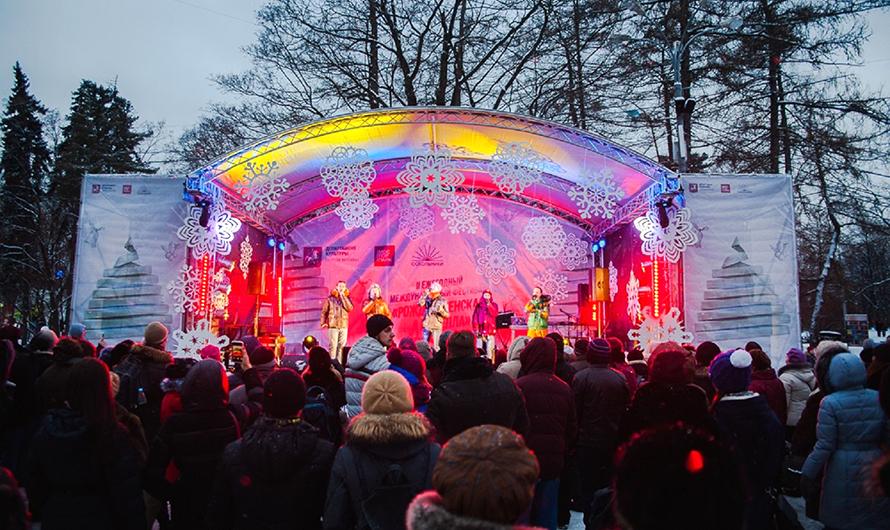 Флешмоб, квиддич и карнавал: как в парках отметят Новый год. Официальный сайт Мэра Москвы