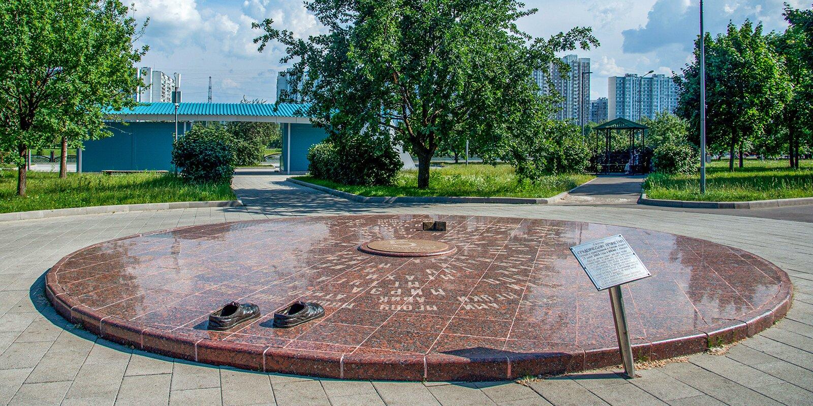 Фото Ю. Иванко. Mos.ru
