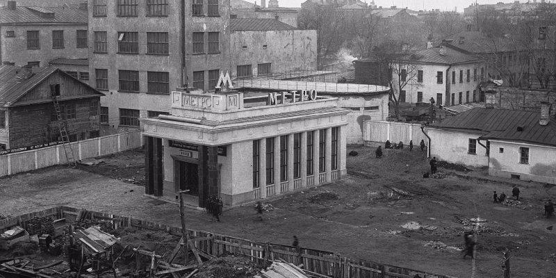 Первые станции московского метрополитена год создания