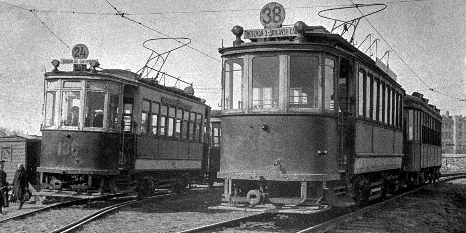 Трамваи в депо. Автор Б.Е. Вдовенко. 1935 год. Главархив Москвы