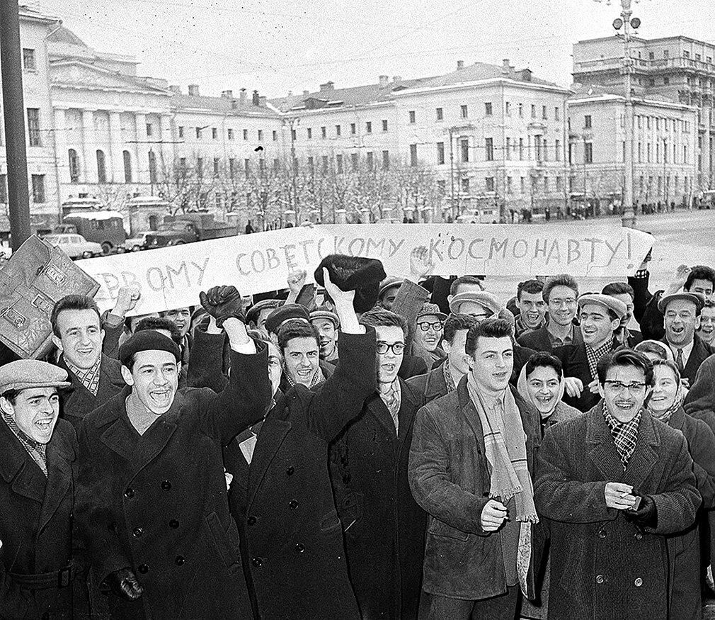 В честь Дня космонавтики Главархив расскажет о жизни москвичей в 19501960-х годах