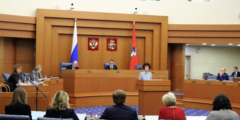 Мосгордума приняла закон города Москвы «О бюджете города Москвы на 2019 год и плановый период 2020 и 2021 годов» во втором и третьем (окончательном) чтении
