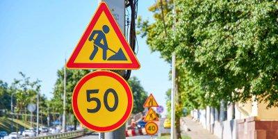 На нескольких улицах в двух округах Москвы ограничат движение транспорта