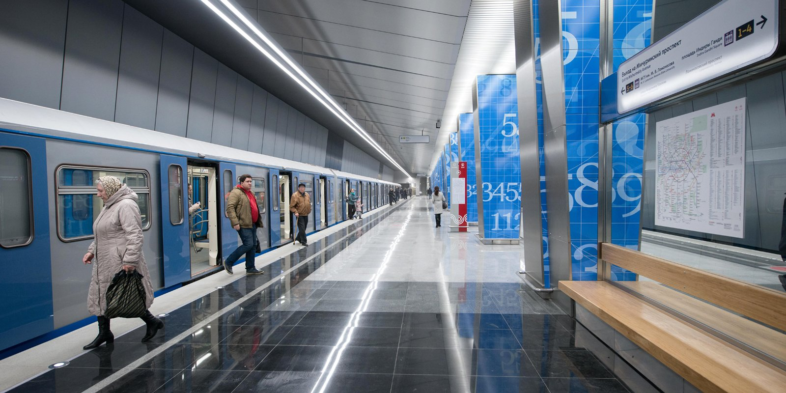 Will there be absolutely no metro station in Mytishchi