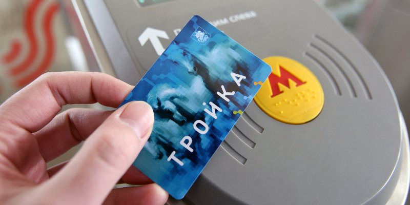 Loyalty programme to be designed for Troika card holders