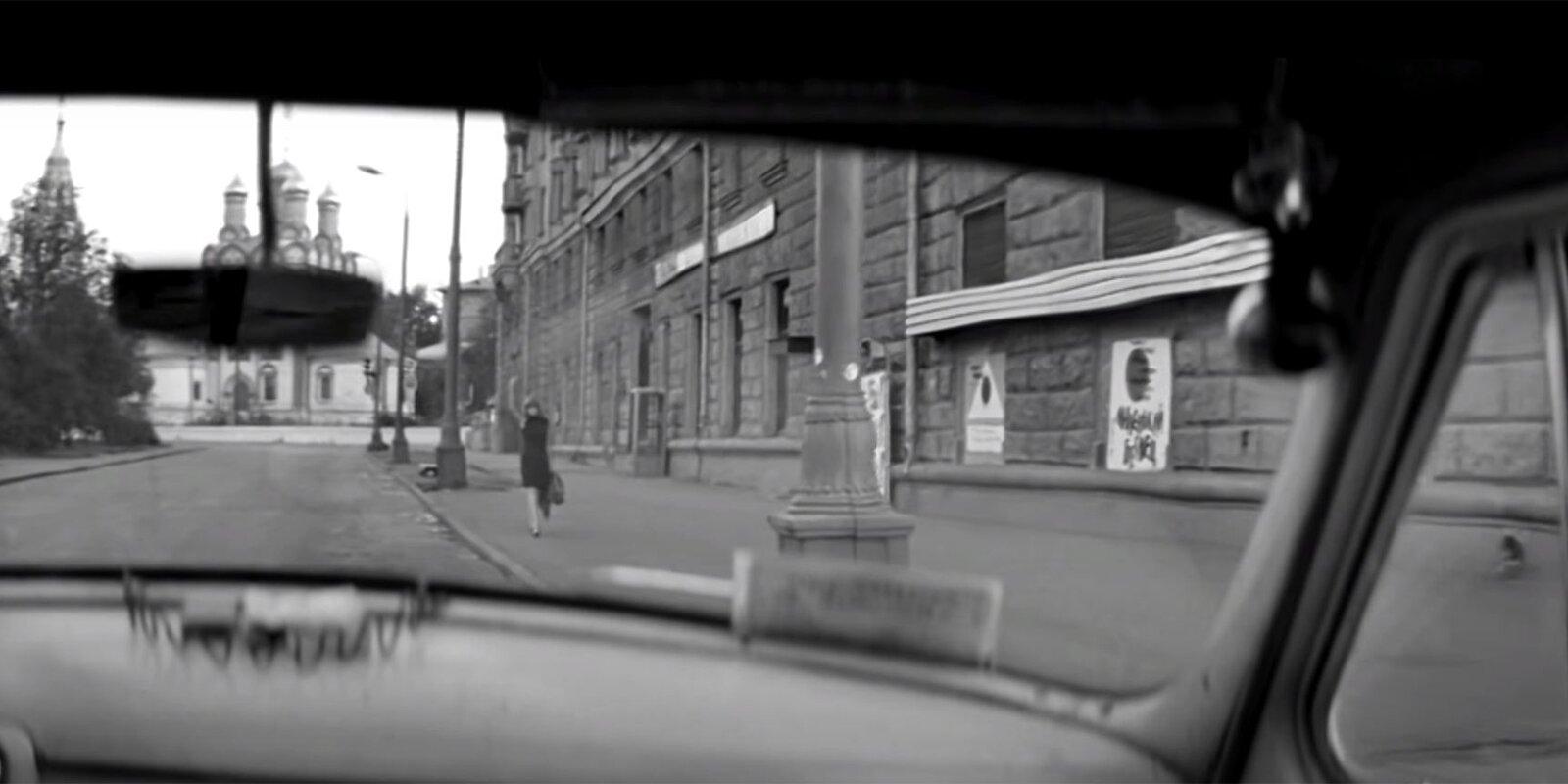Кадр из фильма «Три тополя на Плющихе». Режиссер Т. Лиознова. 1968 год