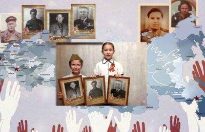 Объединение многодетных семей запустило акцию к 75-летию Победы