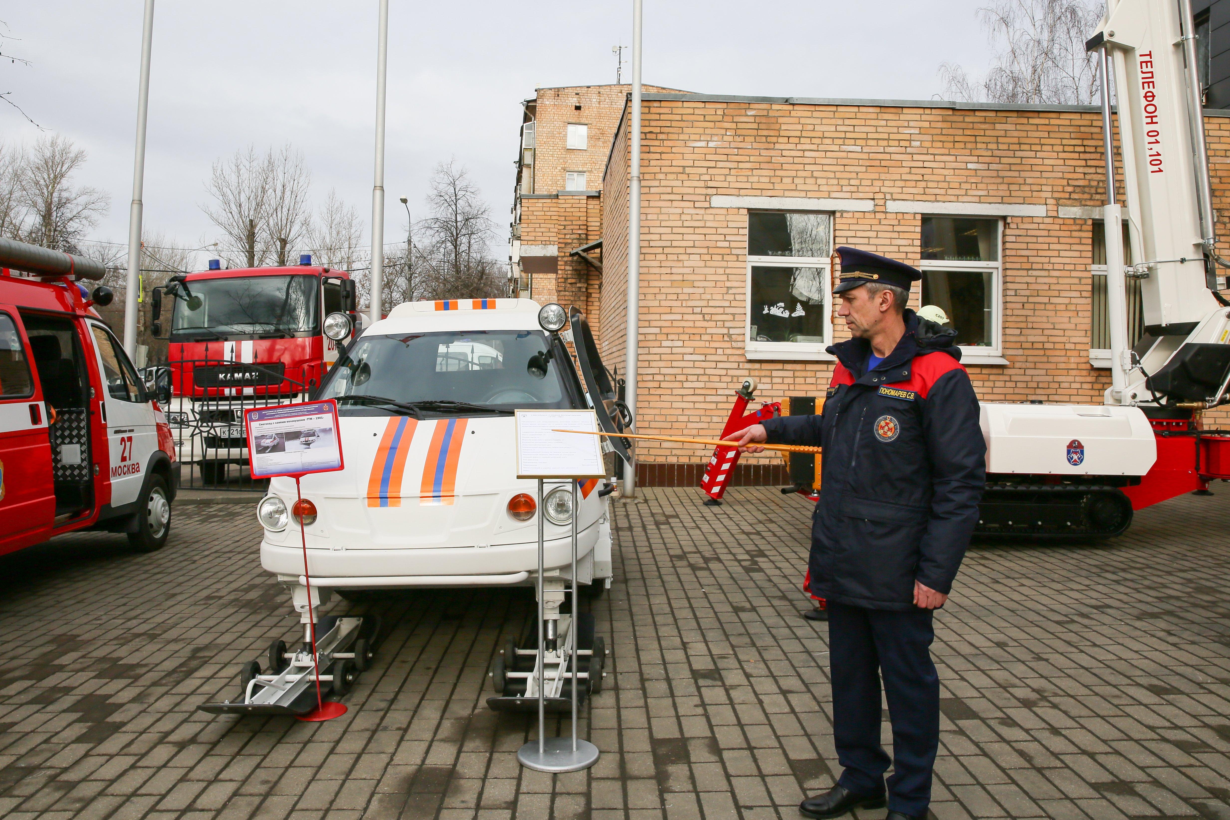 В Москве рассказали, как обеспечивают безопасность населения