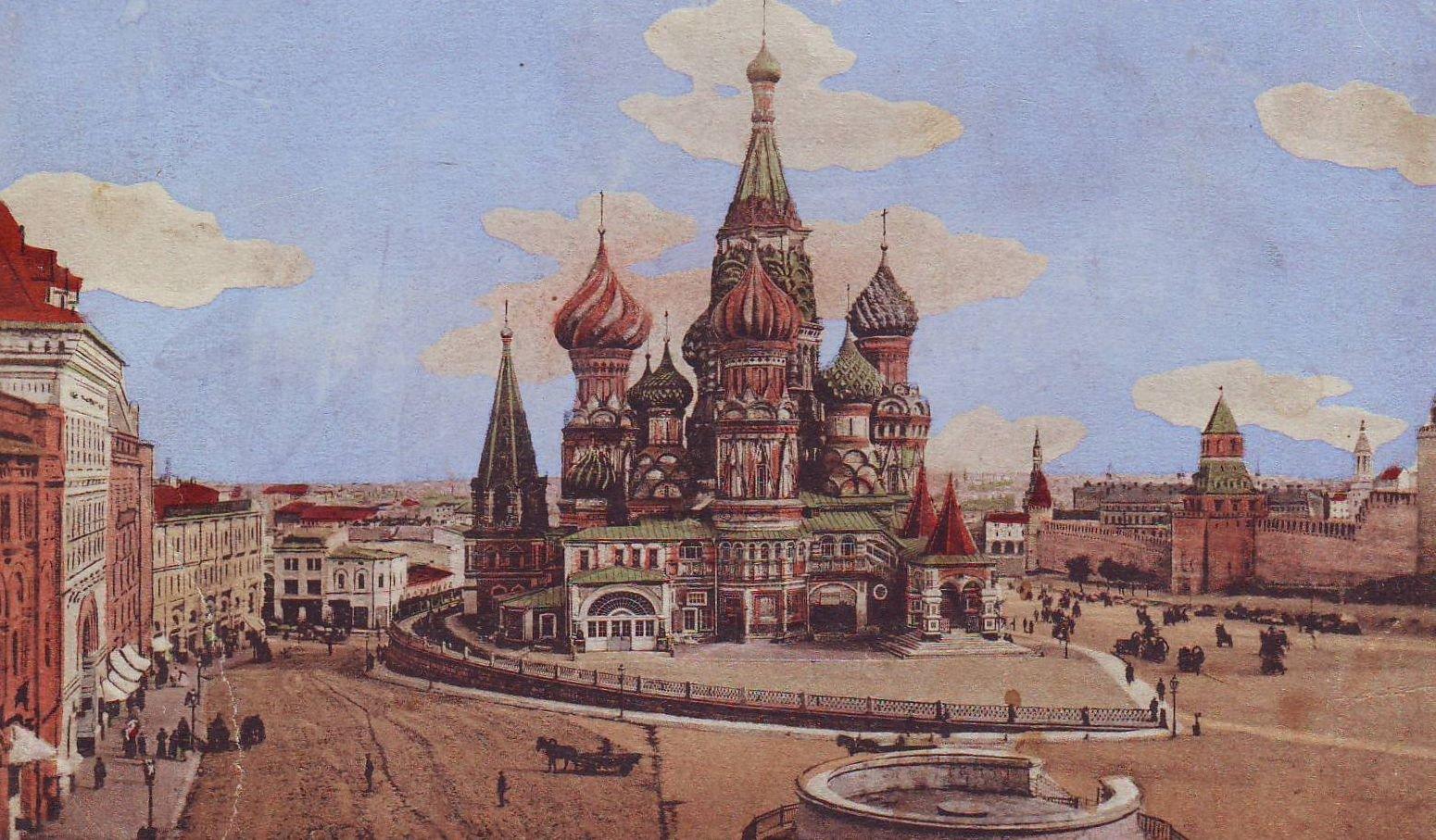 Открытки сайт москвы, приколы картинки аниме