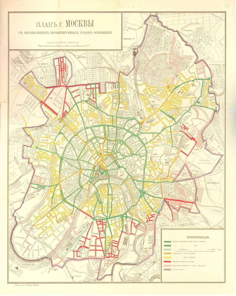 A plan of Moscow with planned lighting systems in the 1910s. Main Archive Department of Moscow