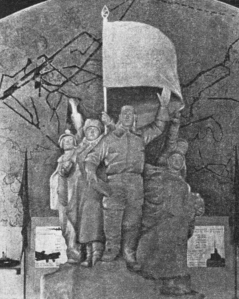 А. Тенета. Скульптурная группа «Большевики Севера»