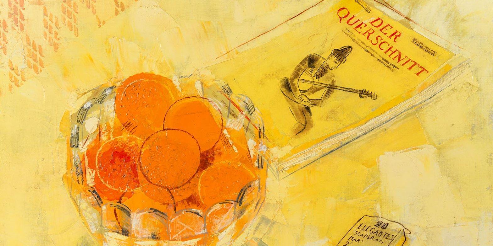 Ю. Анненков. Натюрморт с апельсинами. Холст, масло