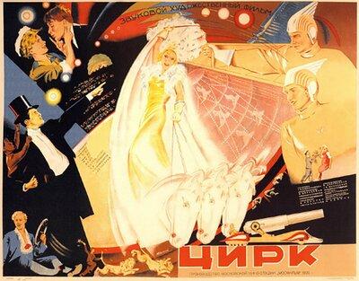 Первое появление московского метро на экране. Как был создан фильм «Цирк»