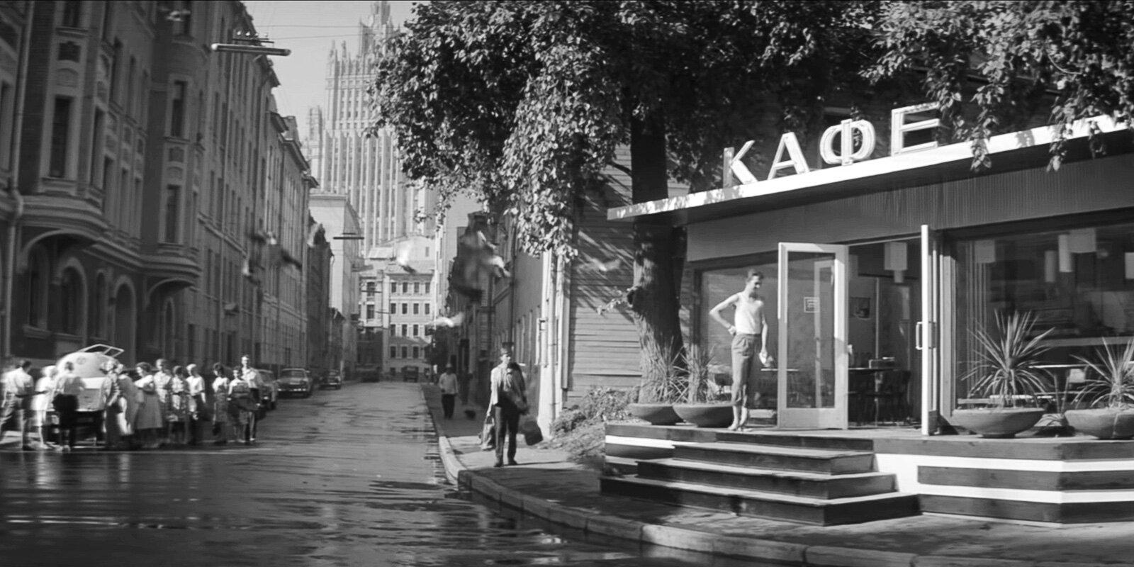 Кадр из фильма «Я шагаю по Москве». Режиссер Г. Данелия. 1963 год