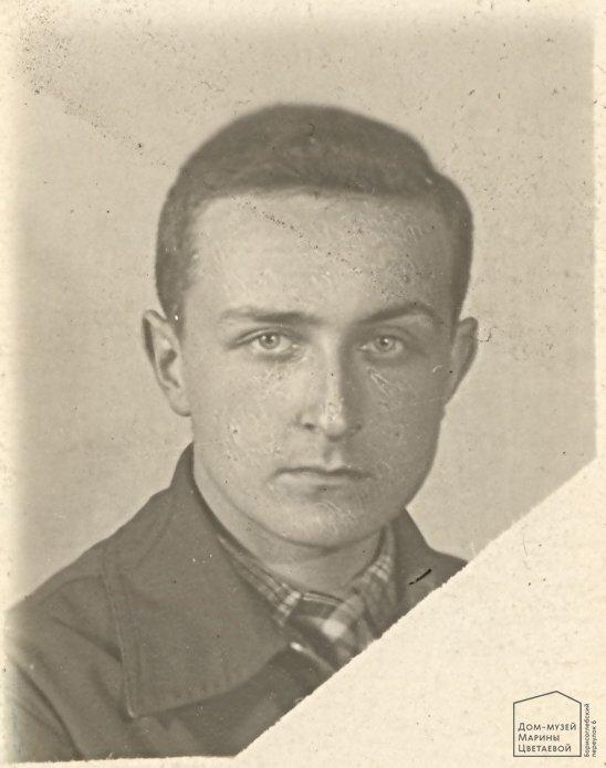 Georgy Efron