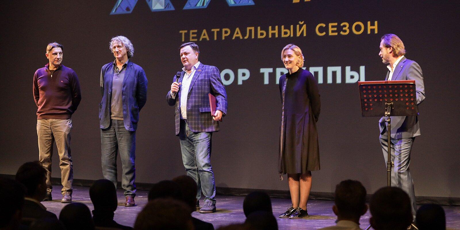 Театр Олега Табакова