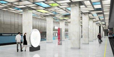 Кессоны и мозаика: как оформят станцию метро «Университет дружбы народов»