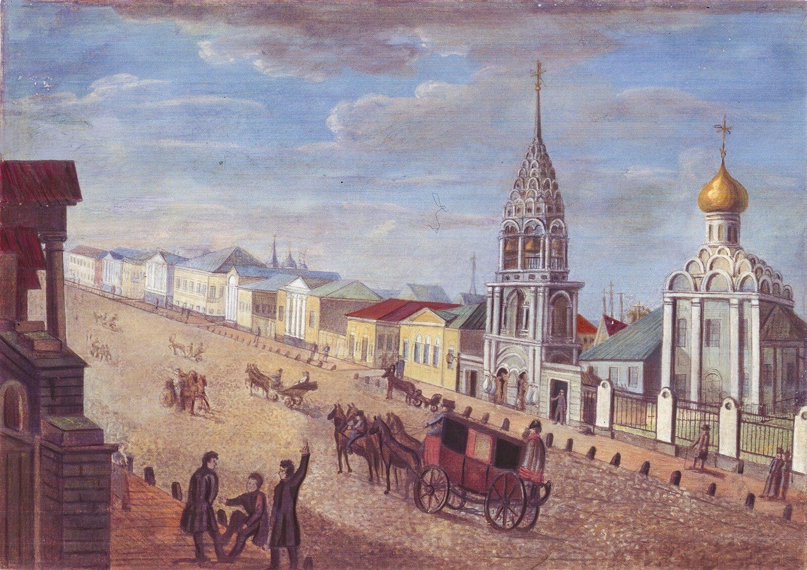 В. Нечаев. Вид из дома нашего на улицу Арбат. 1830–1840-е годы