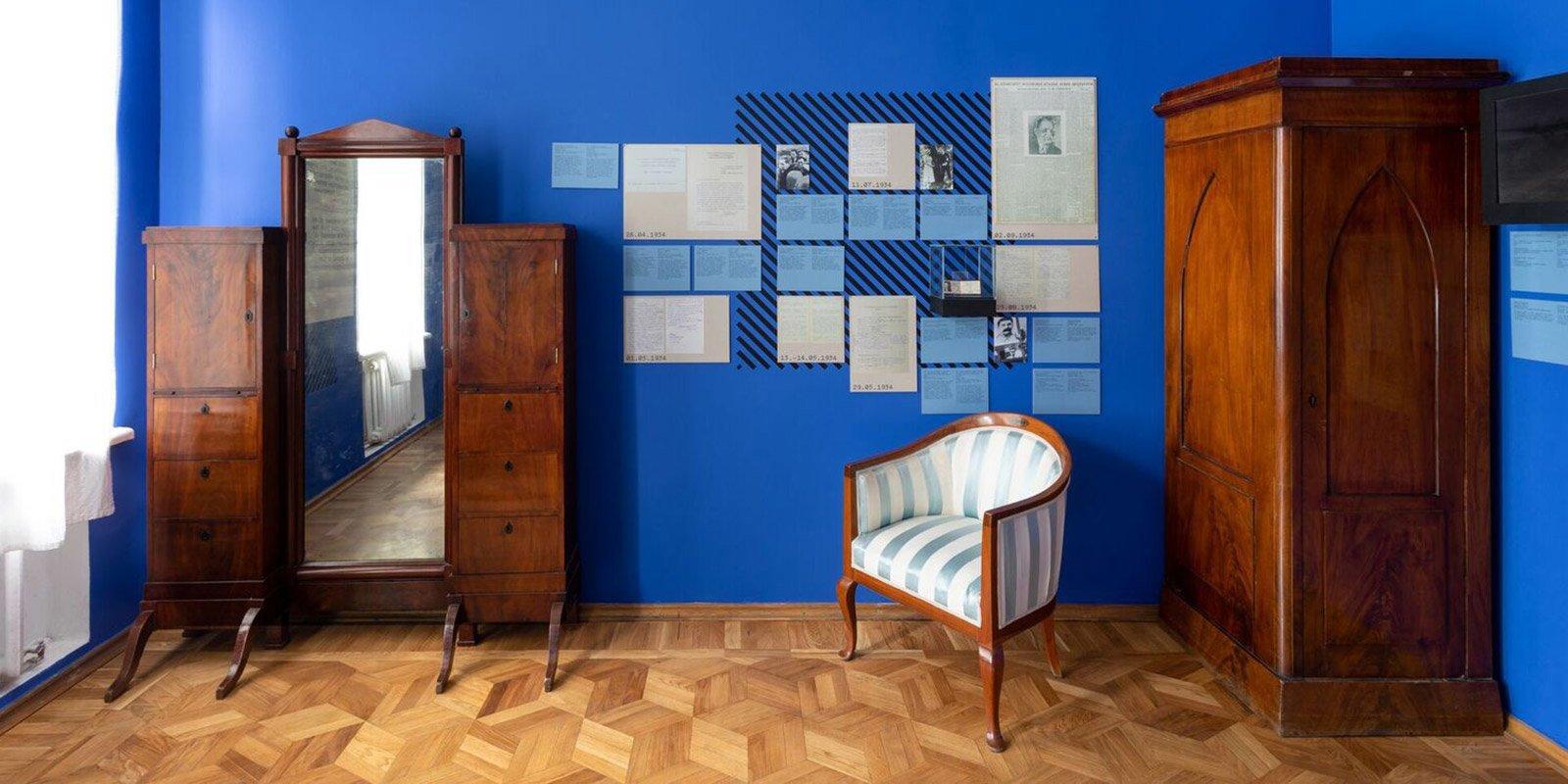 Фото: Музей М.А. Булгакова