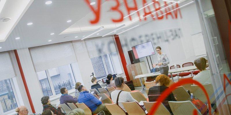 К программам подготовки грантов Мэра Москвы присоединились более 300 НКО
