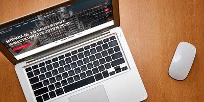 13 миллионов посещений и 30 онлайн-сервисов: как работает инвестиционный портал