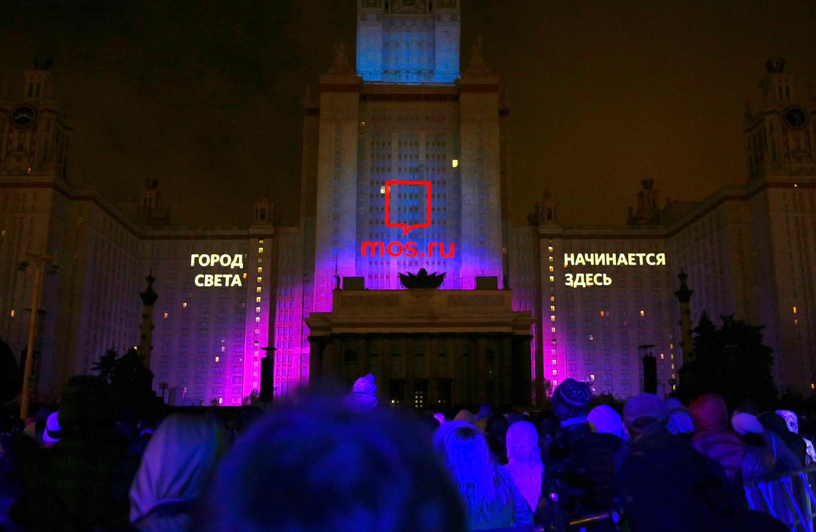 Circle of Light Festival: Kolomenskoye