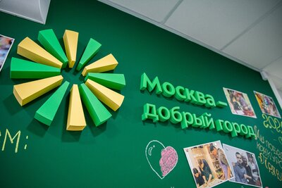 Опыт и трудоустройство: как прошли стажировки в рамках проекта «Москва — добрый город»