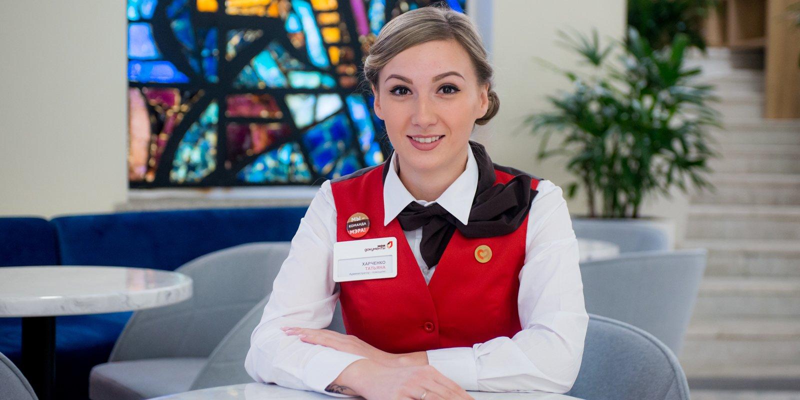 Татьяна Харченко