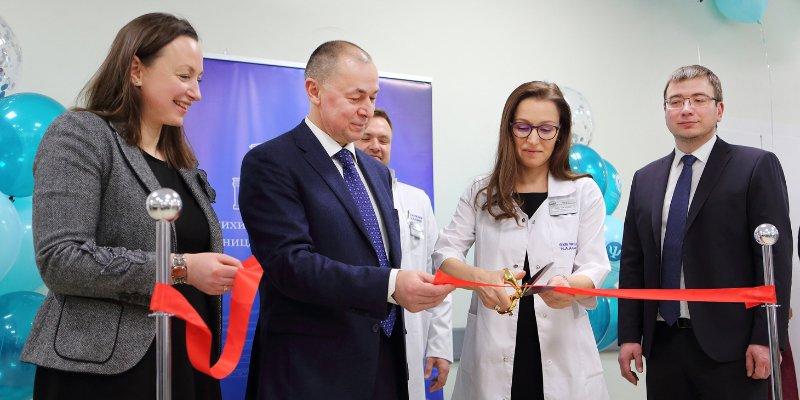 Первая в столице: в Донском районе открылась клиника для лечения анорексии и булимии