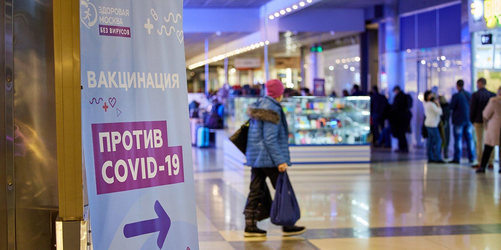 1500 волонтеров и 10 тысяч часов помощи: как проходит акция Помощники вакцинации в Москве