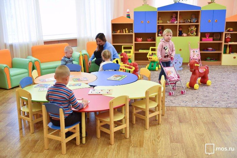 это детский сад 1394 официальный сайт делают таким