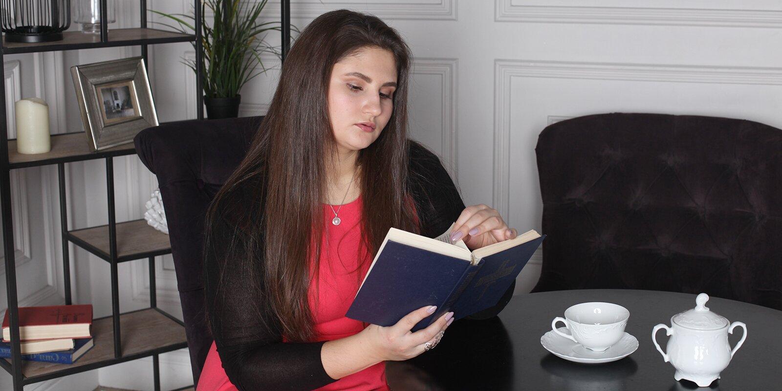 Мария Диденко, студентка четвертого курса РЭУ имени Г.В. Плеханова