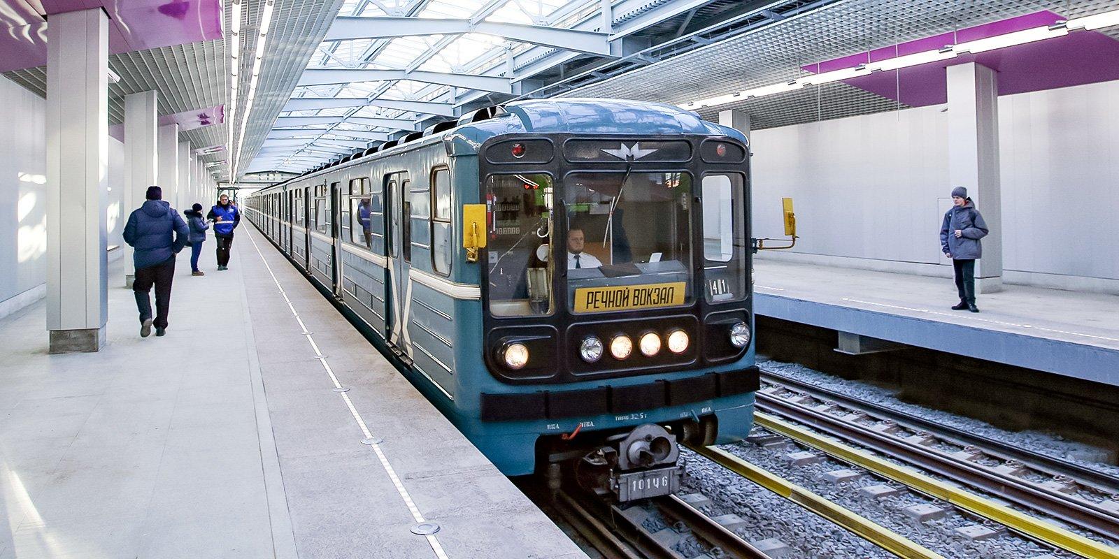 Type 81-717/714 train