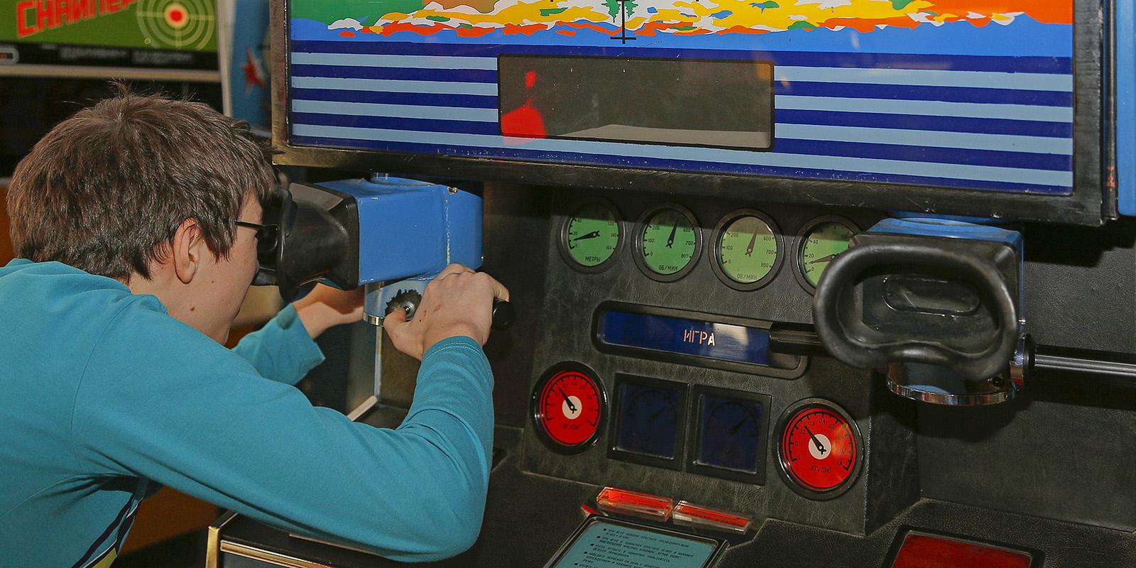 Игровые автоматы 80е играть в онлайне в игровые автоматы бесплатно без регистрации и смс
