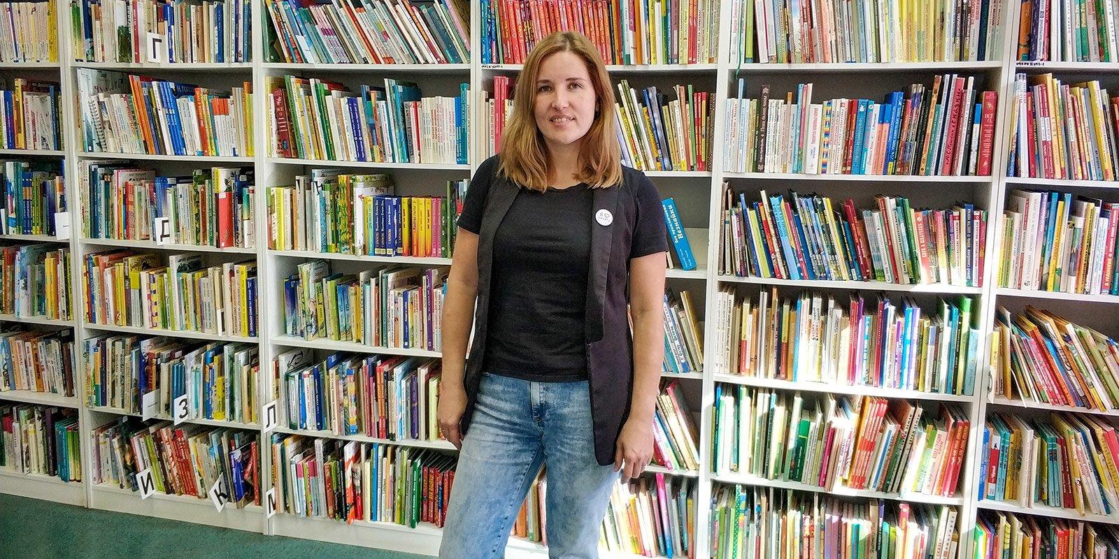 Ирина Тимчишина, заведующая детской библиотекой № 40
