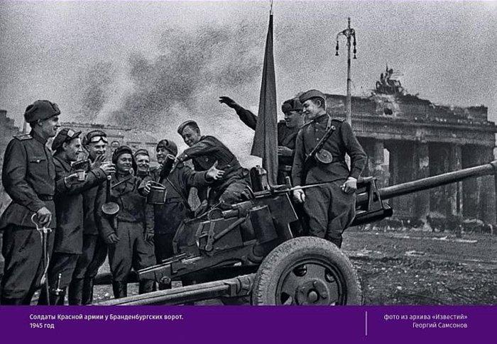 Побывать в студии Левитана и узнать о ключевых сражениях: онлайн-программа Музея Победы к 9 Мая