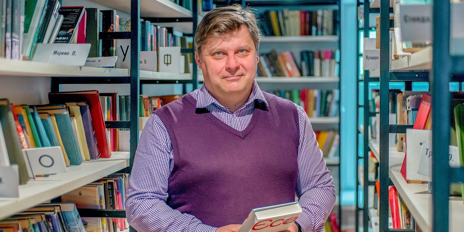 Андрей Лисицкий, директор библиотеки имени Ф.М. Достоевского. Фото: mos.ru. Юлия Иванко