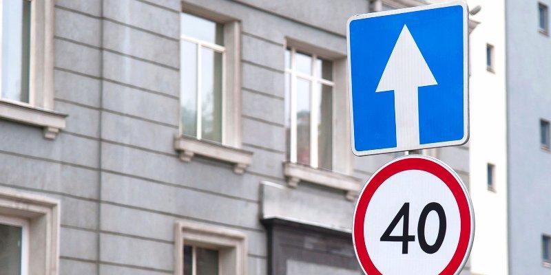 Участок улицы Кати Зеленко станет односторонним
