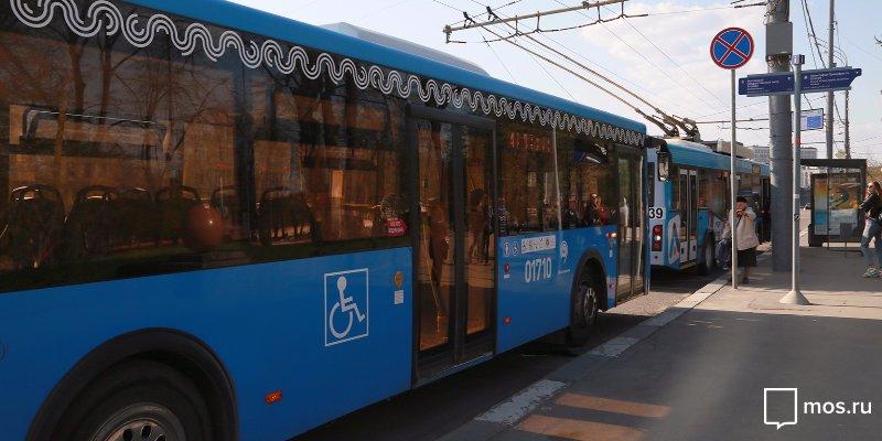 где останавливается автобус 850 на краснопресненской