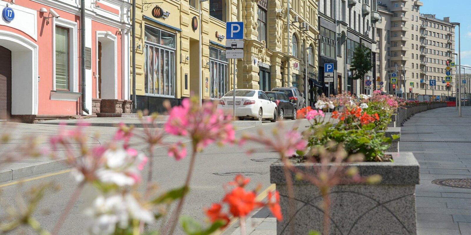 Как будут работать городские учреждения в майские праздники